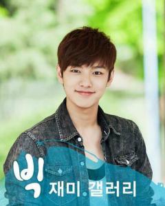 """[Profile] Shin Won Ho Pemeran Kang Kyung Joon Dalam Drama """"BIG"""""""