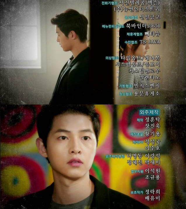 SINOPSIS NICE GUY EPISODE 11